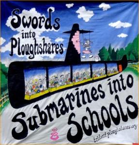 submarine_banner