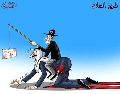 Israel greift Syrien an – Tote in Armee-Forschungszentrum ...