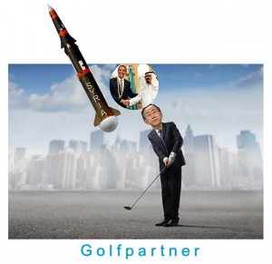 Golfpartner