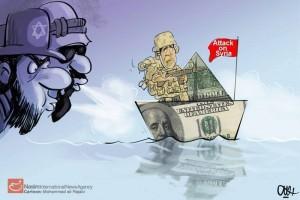 isra war