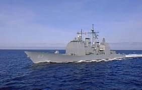 USS Cowpens - Bild: navysite.de