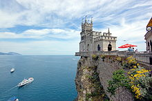 Das Schwalbennest auf der Krim - Bild: Wikipedia