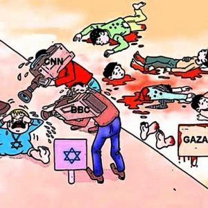 gaza media